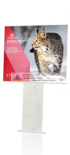 L-стенд Jumper Cat Lift