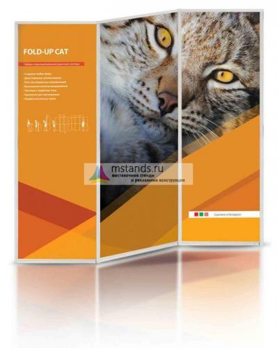 Fold up Cat XL